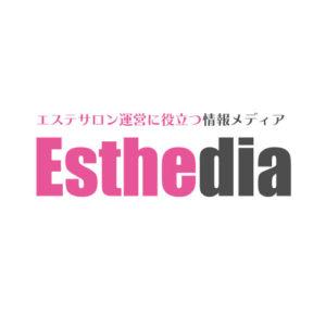 Esthedia