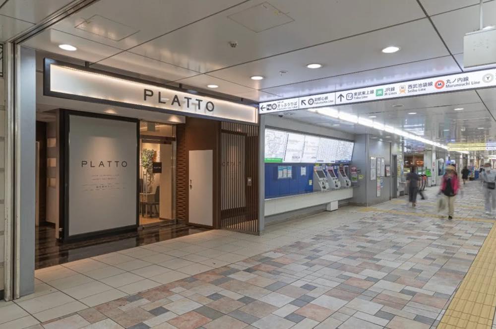 """気軽に""""ぷらっと""""寄れるメンズ脱毛サロンが池袋駅の改札徒歩0分にオープン"""