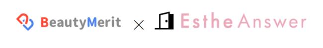美容サロン向け公式アプリ作成サービス「BeautyMerit」とエクシードシステム株式会社の「EstheAnswer(エステアンサー)」とシステム連携を開始