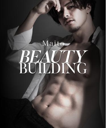 【電磁パルス痩身機】元Jリーガー・現役ファッションモデルのMaito(マイト)さんが「B-Strong(ビーストロング)」の日本アンバサダーに就任!